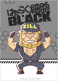 ธีมไลน์ Cells at Work BLACK Vol.7