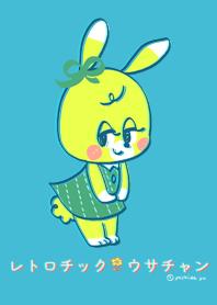 ธีมไลน์ retoro Rabbits(Blue)