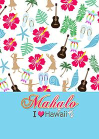 ธีมไลน์ I Love Hawaii #3