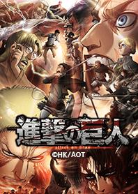 ธีมไลน์ Attack on Titan season 3 Vol.3