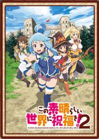 ธีมไลน์ Kono Subarashii Sekai ni Shukufuku wo! 2