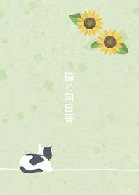 ธีมไลน์ Japanese style cat&sunflower