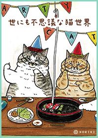 ธีมไลน์ STRANGE WORLD OF CATS -National Cat Day-