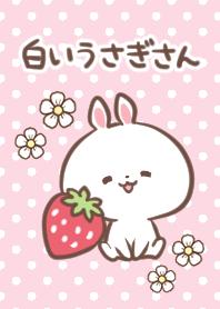 ธีมไลน์ Normal rabbit (strawberry version)
