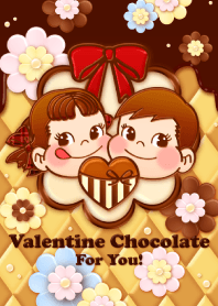 ธีมไลน์ Valentine Chocolate!