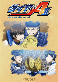ธีมไลน์ Ace of the Diamond act II Vol.15