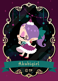 ธีมไลน์ Akubigirl and the magic mirror
