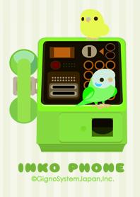 ธีมไลน์ INKO PHONE