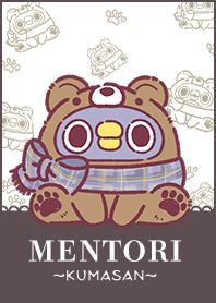 ธีมไลน์ MENTORI KUMA-CHAN