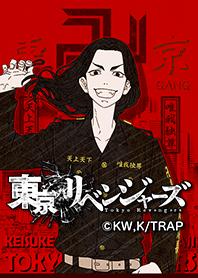 ธีมไลน์ Tokyo Revengers Vol.10