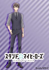 ธีมไลน์ Stand My Heroes(Watabe Satoru)