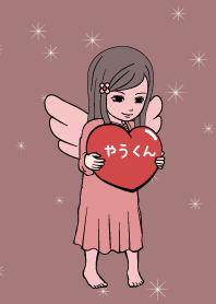 ธีมไลน์ Angel Name Therme [yaukun]