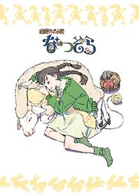 ธีมไลน์ Natsuzora script cover illustration 14