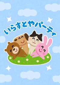 ธีมไลน์ Irasutoya Party