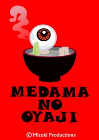 ธีมไลน์ GEGEGENO KITARO (MEDAMA NO OYAJI)