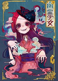 ธีมไลน์ Ghost girl #cool