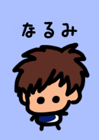 Narumi's theme (blue) by BuuBuu