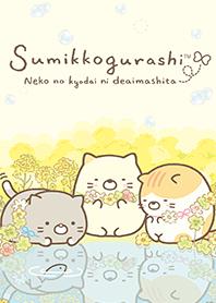 ธีมไลน์ Sumikko Gurashi: Nekonokyodai